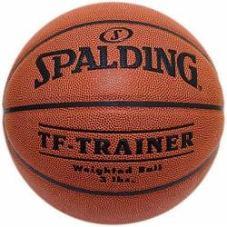 Balón NBA Trainer Heavy